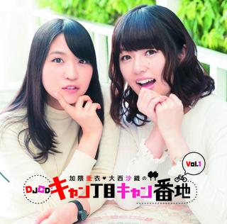 0112kyan_book.jpg