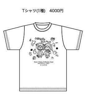 0824見本.jpg