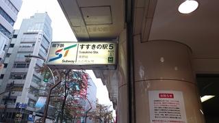 DSC_0004_3.JPG