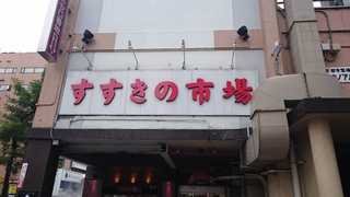 DSC_0007_3.JPG