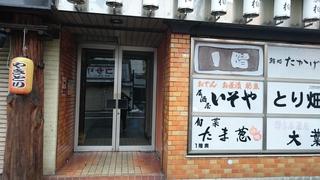 DSC_0015_3.JPG