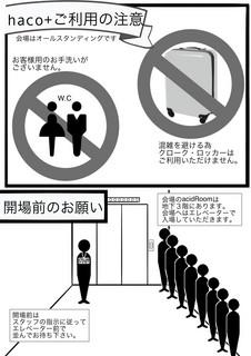 ハコプラ漫画�@.jpg