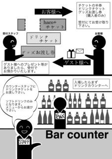 ハコプラ漫画�C.jpg