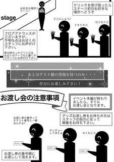ハコプラ漫画�D.jpg