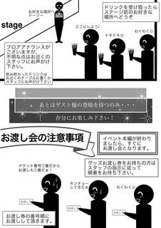 新haco注意漫画�Briviera.jpg