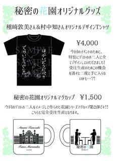 goods2-ab814.jpg
