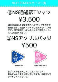 goods2018512b.jpg