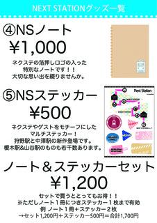 goods2018512c.jpg