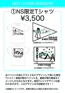 goods20200209a.jpg
