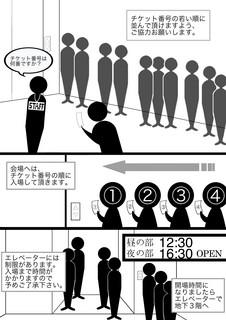 haco漫画�A修正版.jpg